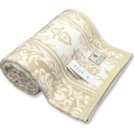 生毛工房 シルク毛布(ダブルサイズ/180×210cm)