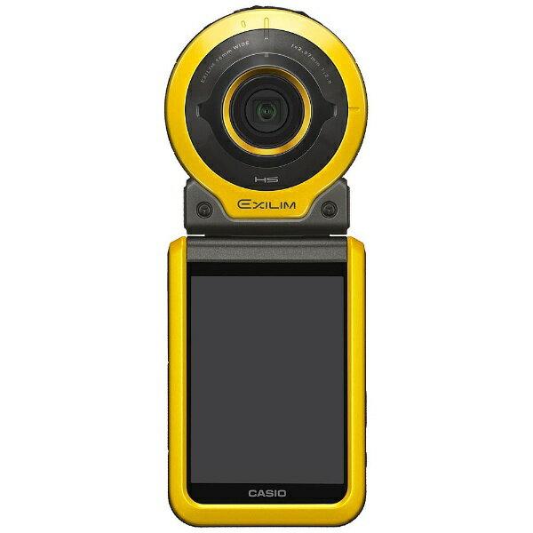 【送料無料】 カシオ 【4時間限定 1500円クーポン 6/25 20:00 〜 23:59】防水コンパクトデジタルカメラ Outdoor Recorder(アウトドアレコーダー) EXILIM(エクシリム) EX-FR100(イエロー)[EXFR100YW]