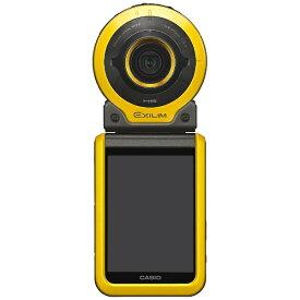 カシオ CASIO EX-FR100 コンパクトデジタルカメラ EXILIM(エクシリム)LIFE STYLE イエロー [防水+防塵+耐衝撃][EXFR100YW]
