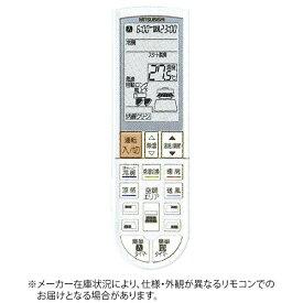 三菱 Mitsubishi Electric 純正エアコン用リモコン PG074 M21Y9A426[M21Y9A426]