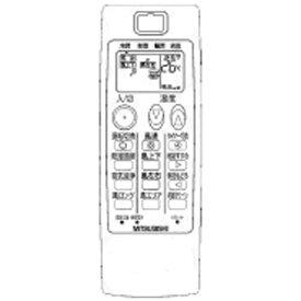 三菱 Mitsubishi Electric 純正エアコン用リモコン NA058 M21Y11426[M21Y11426]