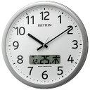 【送料無料】 リズム時計 Rhythm Watch 電波掛け時計 「プログラムカレンダー01SR」 4FNA01SR19