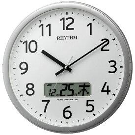 リズム時計 RHYTHM 掛け時計 【プログラムカレンダー01SR】 シルバーメタリック 4FNA01SR19 [電波自動受信機能有][4FNA01SR19]