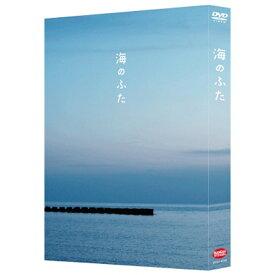 バンダイビジュアル 海のふた 特装限定版 【DVD】
