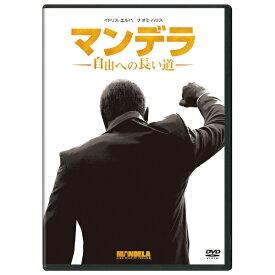 ウォルト・ディズニー・ジャパン The Walt Disney Company (Japan) マンデラ 自由への長い道 【DVD】