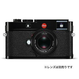 ライカ Leica ライカM Typ262 レンジファインダーデジタルカメラ [ボディ単体][ライカMTYP262]