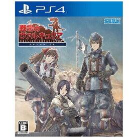 セガ SEGA 戦場のヴァルキュリア リマスター【PS4ゲームソフト】
