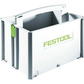 ハーフェレジャパン Hafele FESTOOL シスツールボックス SYS−TB−2 396x296x322 499550