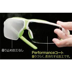 UVEX社 ウベックス UVEX 一眼型 保護メガネ X−9190
