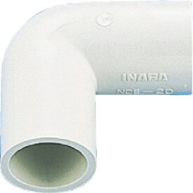 因幡電機産業 INABA DENKI SANGYO 因幡電工 ネオドレンエルボ90° NDE−20