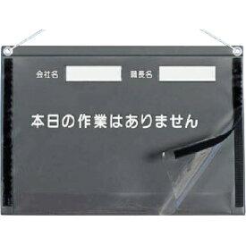つくし工房 TSUKUSHI KOBO つくし 防滴KYカルトン A3横型 166−B