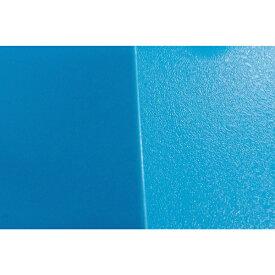 住化プラステック SUMIKA PLASTECH 住化プラステック スミセラー ハード 0.90×1.80Mライトブルー 1430193−LB 【メーカー直送・代金引換不可・時間指定・返品不可】