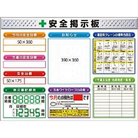 つくし工房 TSUKUSHI KOBO つくし スチール製ミニ掲示板 3列タイプ KG−1222E
