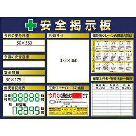つくし工房 TSUKUSHI KOBO つくし スチール製ミニ掲示板 3列タイプ KG−1222A