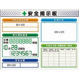 つくし工房 TSUKUSHI KOBO つくし スチール製ミニ掲示板 2列タイプ KG−1211E