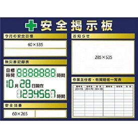つくし工房 TSUKUSHI KOBO つくし スチール製ミニ掲示板 2列タイプ KG−1211A