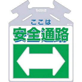 つくし工房 TSUKUSHI KOBO つくし 筋かい用つるしっこ「ここは昇降階段」 SK−734