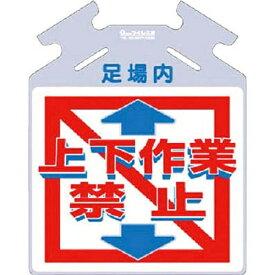 つくし工房 TSUKUSHI KOBO つくし 筋かい用つるしっこ「上下作業禁止」 SK−721