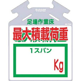つくし工房 TSUKUSHI KOBO つくし 筋かい用つるしっこ「最大積載荷重 kg」 SK−714X
