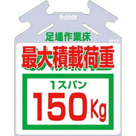 つくし工房 TSUKUSHI KOBO つくし 筋かい用つるしっこ「最大積載荷重150kg」 SK−714C