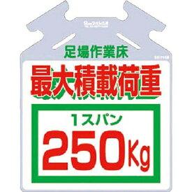 つくし工房 TSUKUSHI KOBO つくし 筋かい用つるしっこ「最大積載荷重250kg」 SK−714B