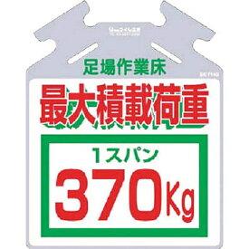 つくし工房 TSUKUSHI KOBO つくし 筋かい用つるしっこ「最大積載荷重370kg」 SK−714D