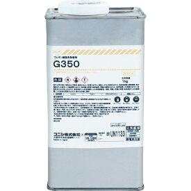 コニシ コニシ G350 1kg 05559