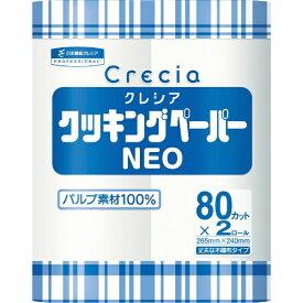 日本製紙クレシア crecia クレシア クッキングペーパーNEO M 80カット 2ロール 38730