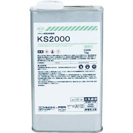 コニシ KS2000 1kg 44700