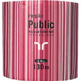 王子ネピア nepia ネピア パブリック1ロール130m 芯なし 60個入り 71133