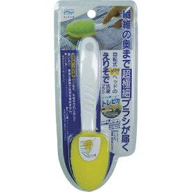 アイセン aisen aisen トレピカ襟首・袖口洗いブラシ LX101