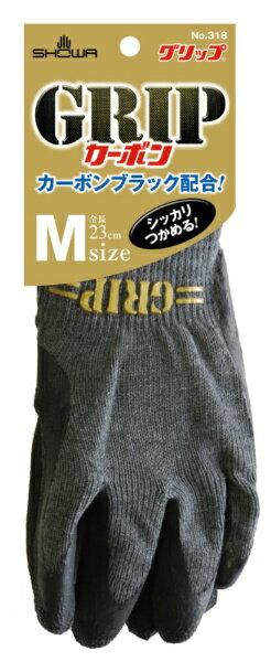 ショーワグローブ ショーワ グリップカーボン Mサイズ 黒 NO318−MBK《※画像はイメージです。実際の商品とは異なります》
