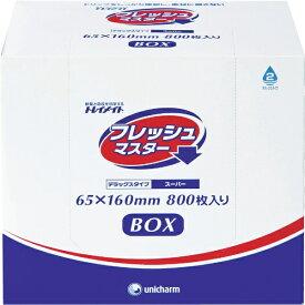 ユニチャーム unicharm ユニ・チャーム フレッシュマスター GフレッシュマスターBOX 65×120 47859 (1箱800枚)