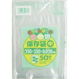 日本サニパック SANIPAK サニパック F−17きっちんばたけ保存袋(中)透明50枚 F−17−CL