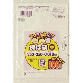 日本サニパック SANIPAK サニパック F−02きっちんばたけ保存袋(中)半透明100枚 F−02−HCL
