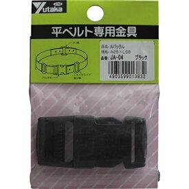 ユタカメイク YUTAKA ユタカ 金具 Aバックル A25×L68 ブラック JA−04