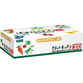 日本サニパック SANIPAK サニパック KS20スマートキッチン保存袋(箱入り)半透明200枚 KS20−HCL