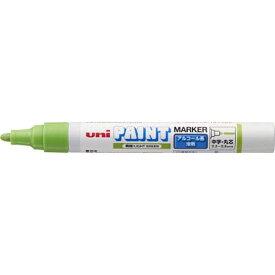 三菱鉛筆 MITSUBISHI PENCIL uni アルコールペイントマーカー 中字 黄緑 PXA200.5