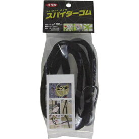 ユタカメイク YUTAKA ユタカ ゴム スパイダーゴム 100cm ブラック ST08
