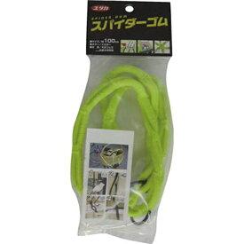 ユタカメイク YUTAKA ユタカ ゴム スパイダーゴム 100cm イエロー ST07