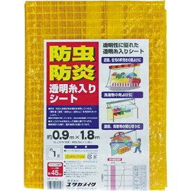ユタカメイク YUTAKA ユタカ シート 防虫・防炎透明糸入シート 0.9m×1.8m オレンジ B154