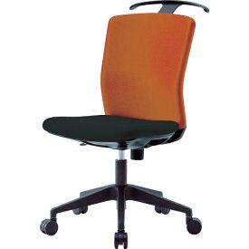 アイリスチトセ IRIS CHITOSE アイリスチトセ ハンガー付回転椅子(フリーロッキング) オレンジ/ブラック HG−X−CKR−46M0−F−OG