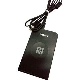 """ソニー SONY ソニー NFC通信リーダー""""PaSoRi"""" RC−S380/S"""