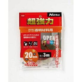 ニトムズ Nitoms ニトムズ 超強力両面テープ透明材料用20×3 T4613