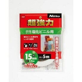 ニトムズ Nitoms ニトムズ 超強力両面テープ塩化ビニル用15×5 T4582