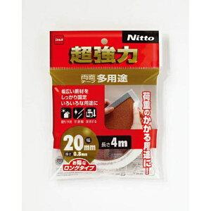 ニトムズ Nitoms ニトムズ 超強力両面テープ多用途20×4 T4543