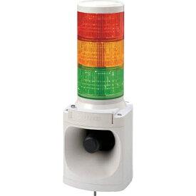パトライト PATLITE パトライト LED積層信号灯付き電子音報知器 LKEH320FARYG