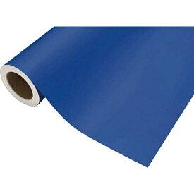 中川ケミカル NAKAGAWA CHEMICAL 中川ケミカル カッティングシート 524ブルー 450mm×2M巻 CS04552402