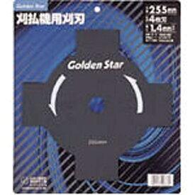 キンボシ KINBOSHI GS 刈払機替刃4枚刃230 K230−4BP