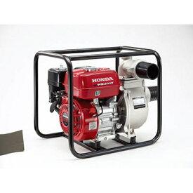 本田技研工業 Honda Motor HONDA エンジンポンプ 3インチ WB30XT3JR